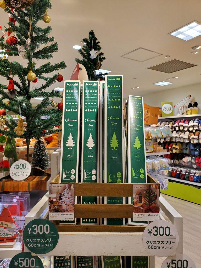 3coinsクリスマスツリー60cm